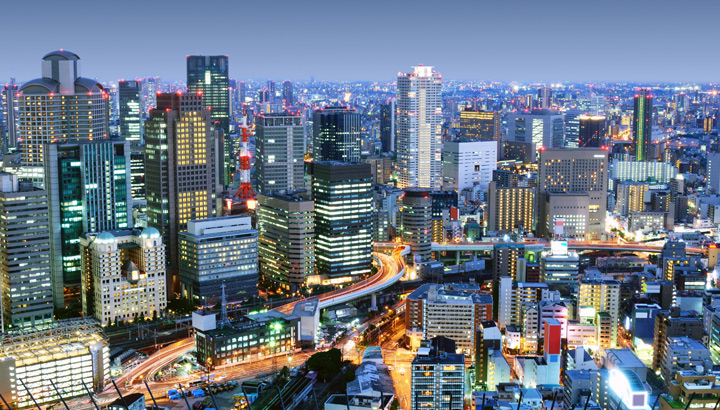 HONG KONG to OSAKA....RT from $930 in Business Class. Time for business in Japan.